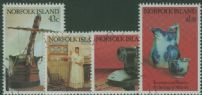NFI SG512-5 Norfolk Island Museums set of 4
